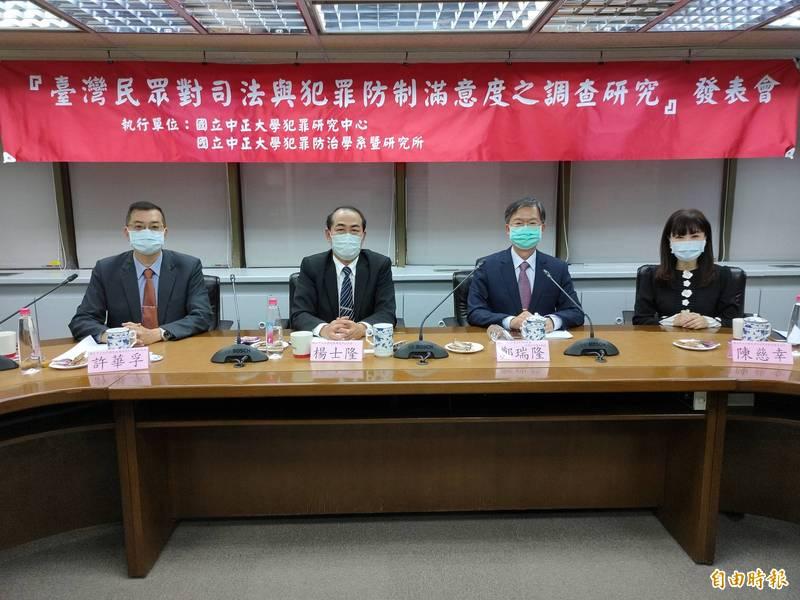 中正大學公佈司法滿意度民調,法官信任度僅2成6。(記者吳政峰攝)