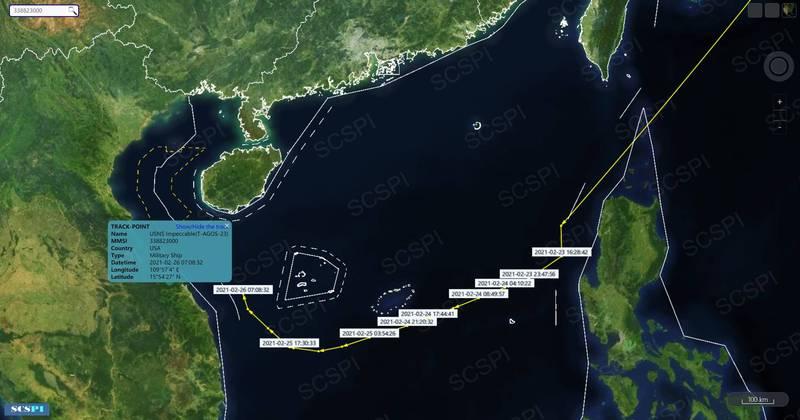 中國「南海戰略態勢感知計劃」平台今天午在推特發文指出,美軍測量船「無瑕號」23日出沒在南海,並一路向西沿西沙群島航行持續至25日。(圖擷取自南海戰略態勢感知計劃推特)