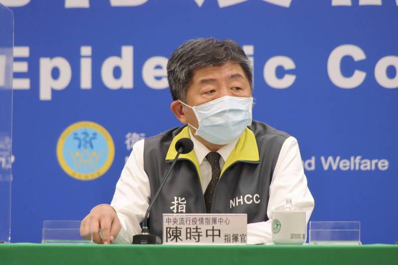 中央流行疫情指揮中心今日宣布無新增個案,不召開記者會,祝福大家元宵節快樂。圖為指揮官陳時中。(資料照)