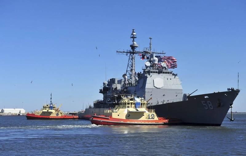 图中大船即飞弹巡洋舰「菲律宾海号」。(美联社)(photo:LTN)