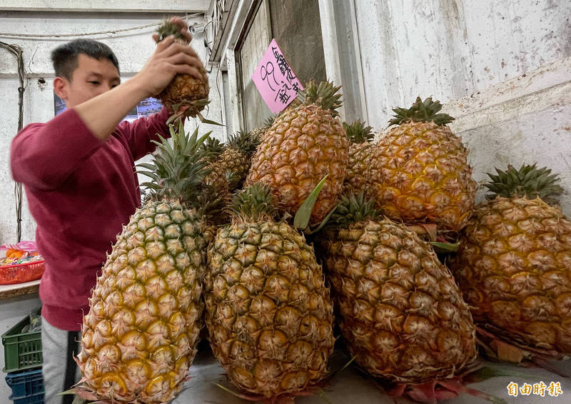 中國宣布3月起禁止台灣鳳梨進口。(記者劉信德攝)