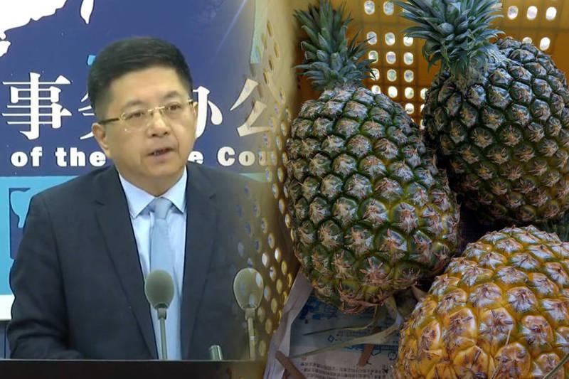 中國宣布將禁止台灣鳳梨進口。圖為國台辦發言人馬曉光,示意圖。(本報合成)