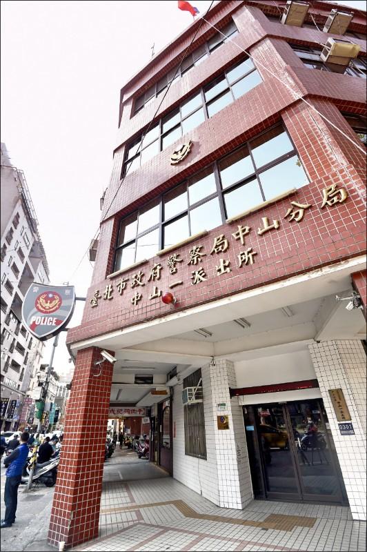 時任中山一派出所管區員警李功華、陳俊安涉收賄包庇色情。(資料照)