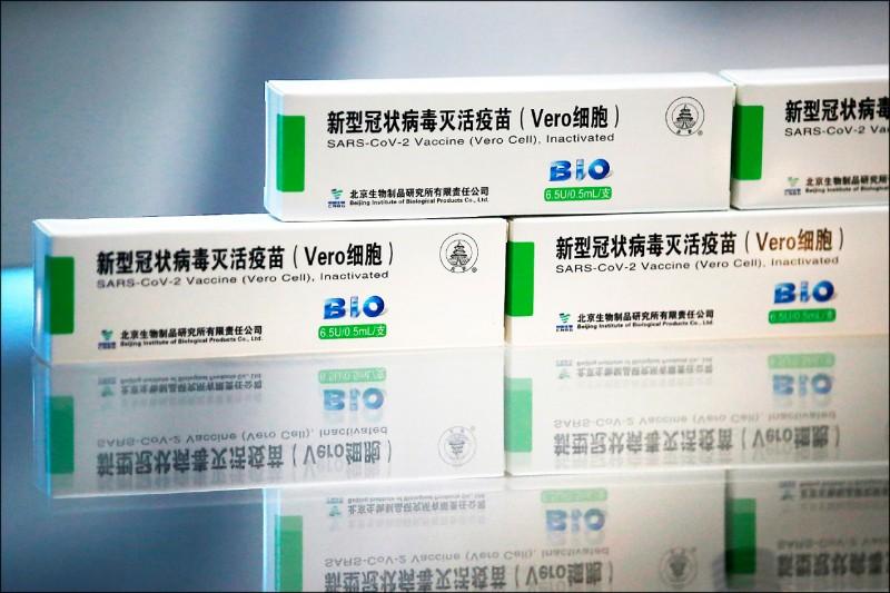 國防院學者曾怡碩昨指出,近期中國針對中國製疫苗在全球進行疫苗影響力的認知作戰,台灣須防範。(路透)