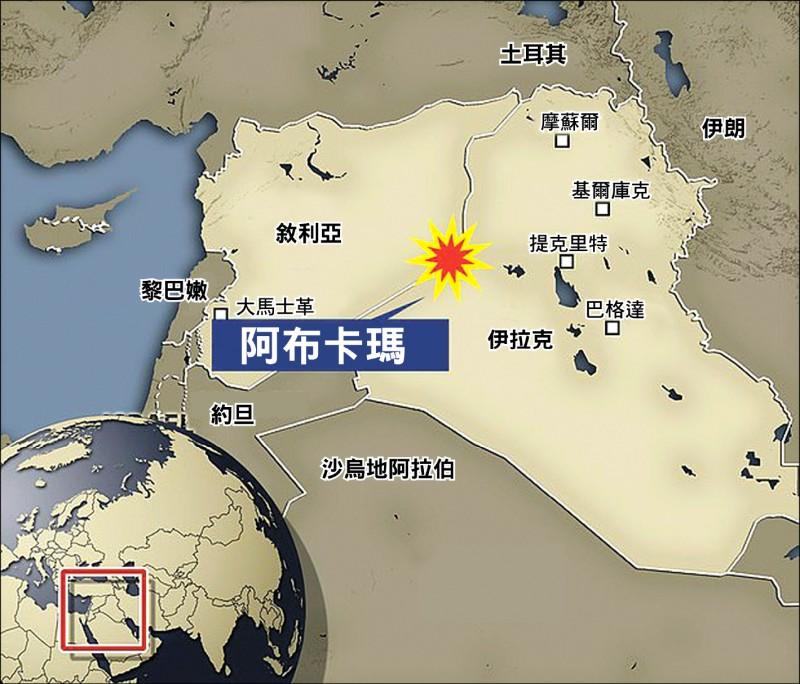 美軍25日派出F-15戰機,轟炸敘利亞境內阿布卡瑪鎮附近的親伊朗民兵組織設施,報復伊拉克美軍基地日前遭攻擊事件。(取自網路)