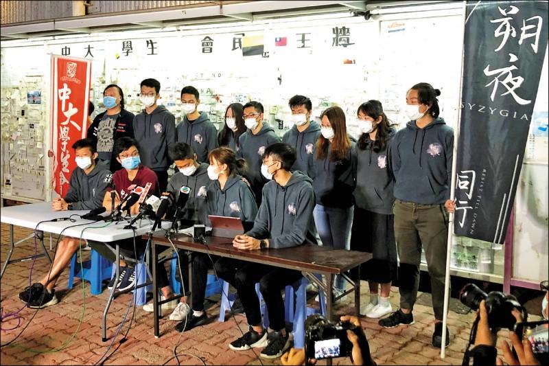 香港中文大學新當選的學生會幹事會團隊「朔夜」,二十六日在記者會上對於校方以發表違法與失實言論為由下達限制與禁令表示遺憾。(路透)