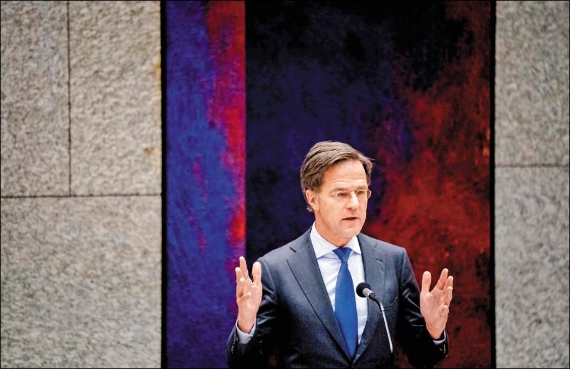 上月十五日率內閣總辭的荷蘭總理呂特所屬自由民主人民黨,本月二十五日在國會反對將中國維吾爾自治區穆斯林遭遇的暴行定調為「種族滅絕」。(法新社檔案照)