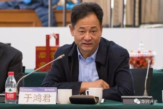 北京大学教授于鸿君曾号召中国大学生「上山下乡」,为政府解压。(翻摄自微信)(photo:LTN)
