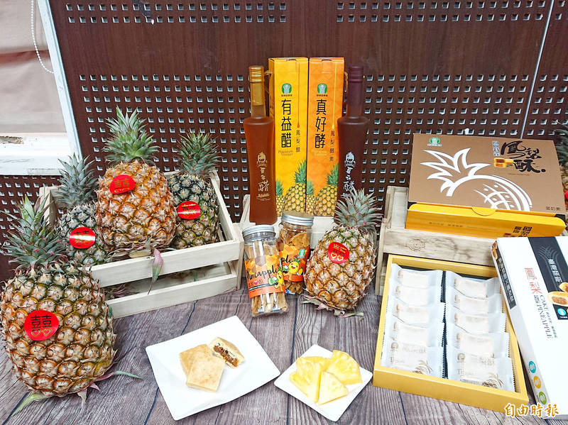 Pineapples and pineapple-based products are displayed in Tainan yesterday. Photo: Hung Jui-chin, Taipei Times