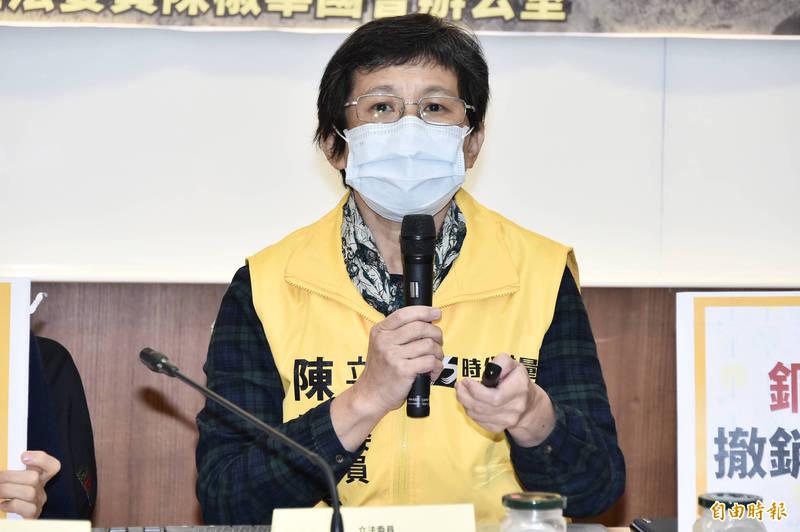 時代力量黨主席陳椒華表示,需要藻礁公投的原因是政府不願意去面對可行的替代方案,並呼籲新北市長侯友宜,針對外界所提出的台北港替代方案做出表態。(資料照)