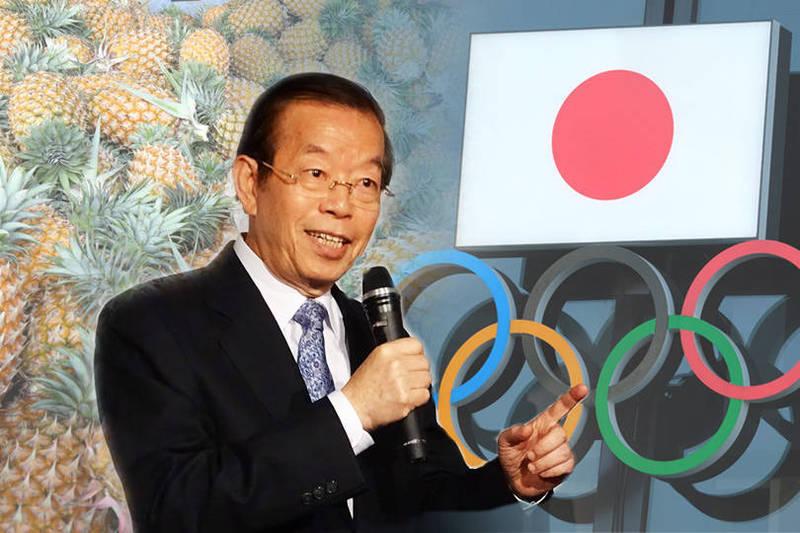 駐日代表謝長廷在臉書提議,可以考慮在日本28個台灣選手接待城市的小學的營養午餐提供宣傳台灣鳯梨,或舉辦台灣健康美食交流活動,讓台灣鳯梨對日本終結疫情做出貢獻。(本報合成)