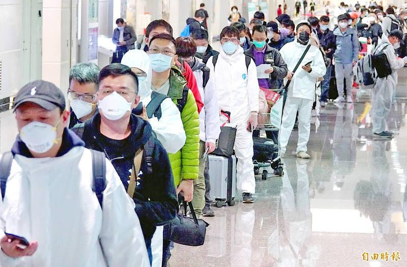 Arriving passengers line up at Taiwan Taoyuan International Airport on Jan. 22. Photo: Chu Pei-hsiung, Taipei Times
