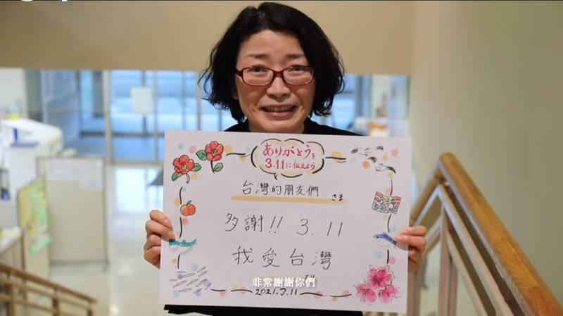 謝謝你們一直記得!日本311地震10週年感人影片曝光