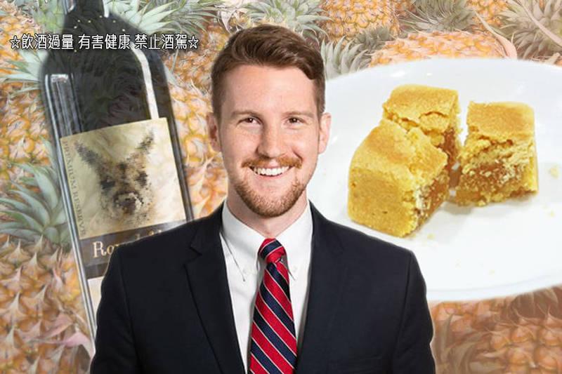 美國智庫傳統基金會亞洲研究中心經濟學家華特斯(Riley Walters)公開力挺台灣鳳梨酥,更盛讚台灣鳳梨酥與澳洲酒嚐起來就像是「自由」的滋味。(本報合成)
