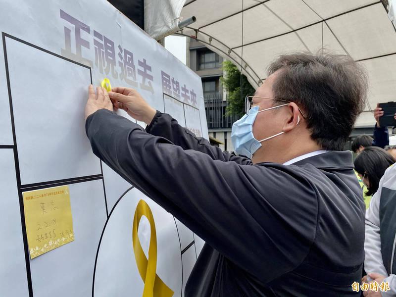桃園市長鄭文燦貼上寓為反戰、思親及和平的黃絲帶,表達「正視過去,展望未來」核心價值。(記者魏瑾筠攝)
