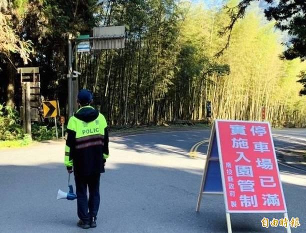南投警方從春節開始在溪頭實施「滿場分流」交管措施。(資料照,記者謝介裕攝)