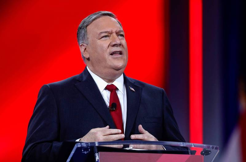 Former US Secretary of State Pompeo attended the