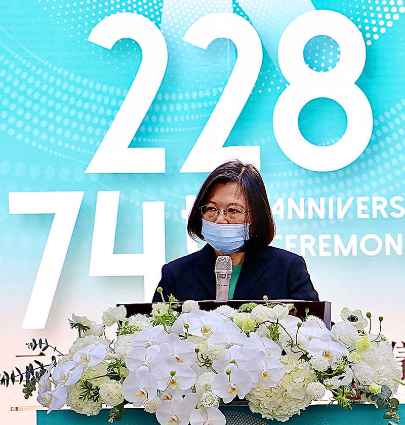 President Tsai Ing-wen yesterday speaks at a ceremony in Kaohsiung marking the 74th anniversary of the 228 Incident. Photo: CNA