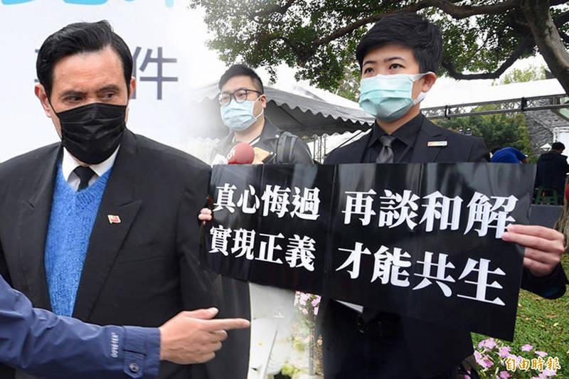 馬英九今出席北市府舉辦的二二八事件74周年「愛與勇氣 攜手同行」紀念會,並身穿二二八家屬送的淺藍色毛背心;他在台上致詞時,台北市議員苗博雅全程舉牌無聲抗議。