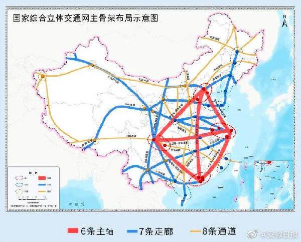 中国政府竟将台湾规划在该国交通网中。(图取自微博)(photo:LTN)