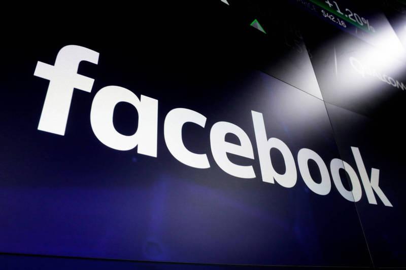 脸书以6.5亿美元代价和160万名用户和解。(美联社)(photo:LTN)