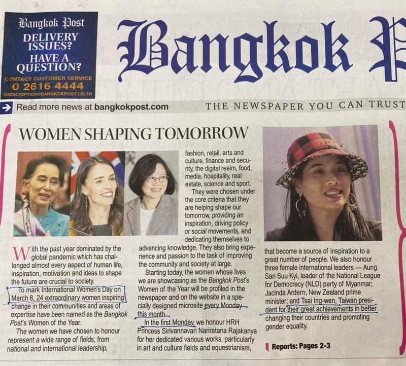 《曼谷郵報》今以頭版報導年度傑出女性,我國總統蔡英文因領導台灣抗疫成就,與紐西蘭總理阿爾登、緬甸民選政府實質領袖翁山蘇姬並列。(取自駐泰代表李應元臉書)