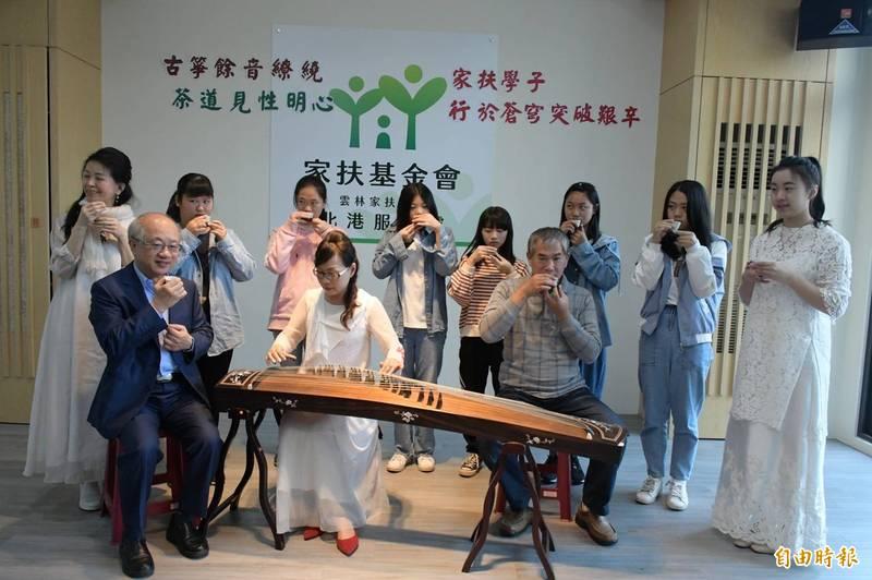 宛伶箏樂社與茶道老師楊淨茵與10名家扶國中學子一起品茶。(記者詹士弘攝)