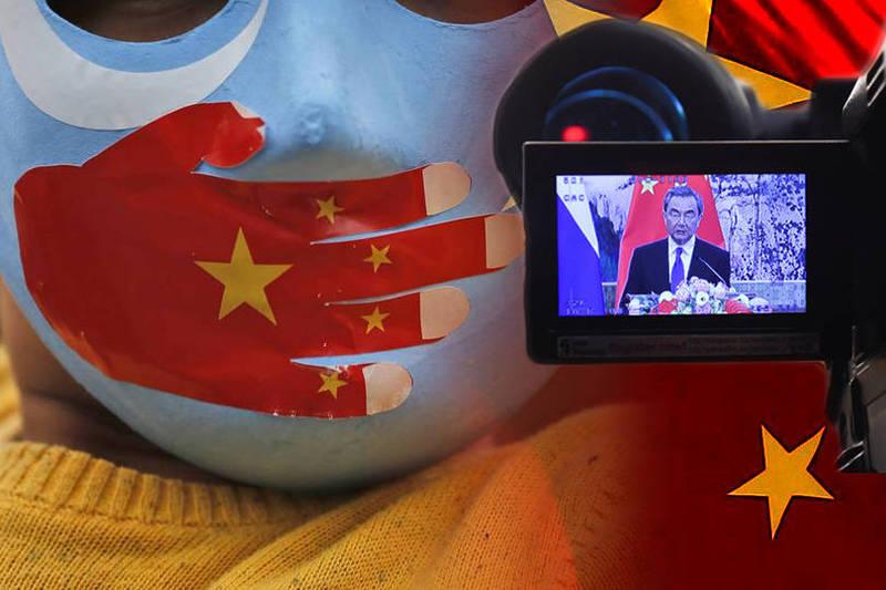 北京外國記者協會發布年度報告指出,中國政府變本加厲打壓外籍記者,尤其報導新疆維吾爾族遭遇的記者情況最嚴重。(美聯社檔案照;本報合成)
