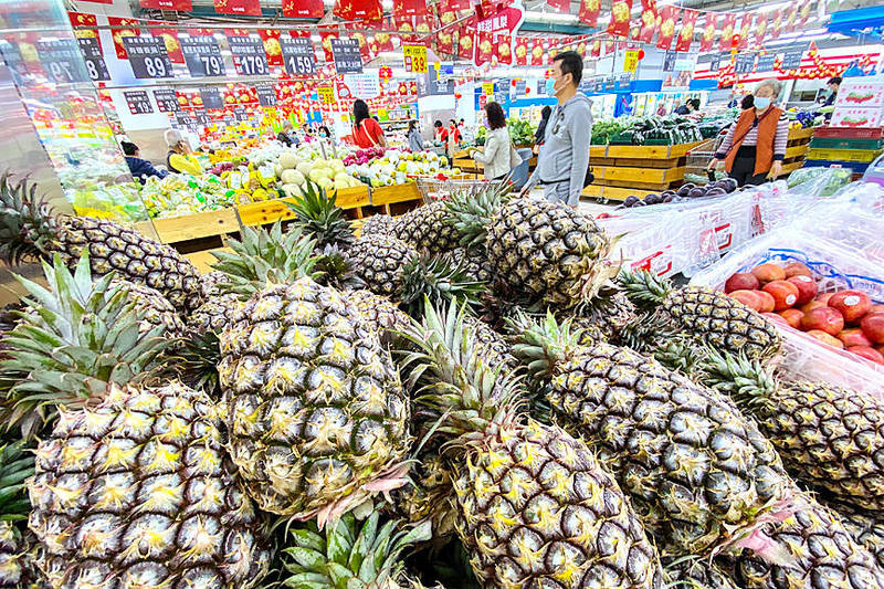 Pineapples are displayed in a grocery store in Taipei on Saturday. Photo: Ritchie B. Tongo, EPA-EFE