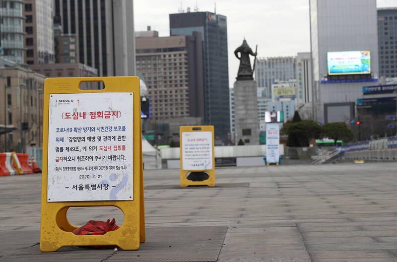 南韓境內武漢肺炎(新型冠狀病毒病,COVID-19)單日新增病例,近2日維持在350例左右。中央防疫對策本部今通報,截至零時新增355例確診個案。(歐新社)