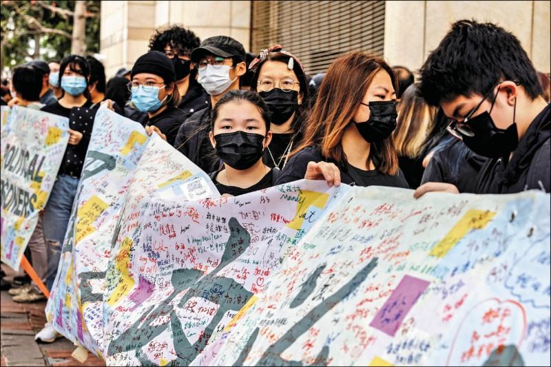 數百名身穿黑衣的示威者,一日在香港西九龍裁判法院外拉起「釋放政治犯」的連署布條,聲援因被控串謀顛覆國家政權罪而出庭的四十七名民主派人士。(路透)