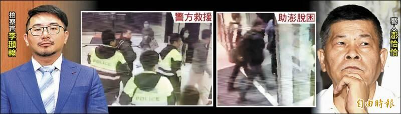 台北地檢署檢察官李頲翰。(資料照)