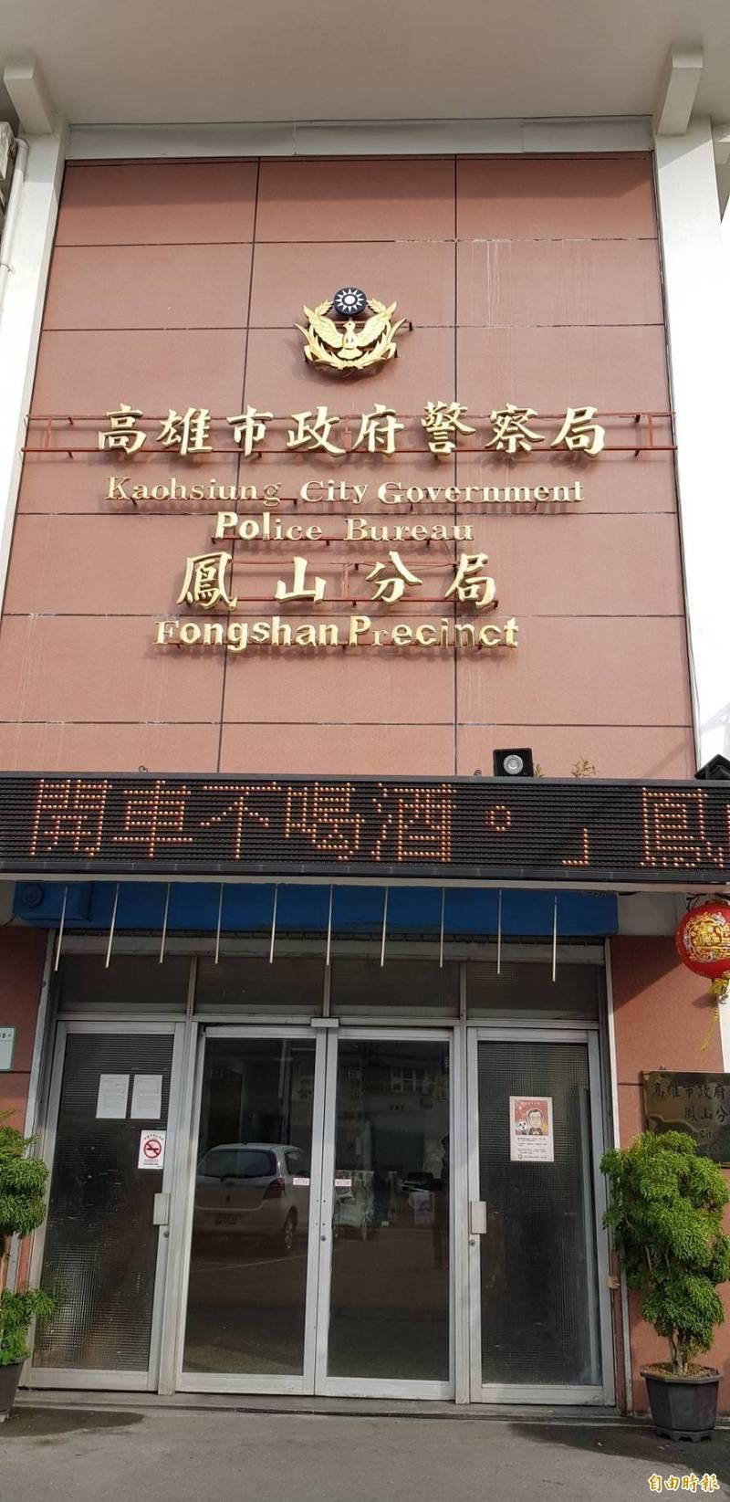 高市發生男子在家看電視遭歹徒亮刀闖入搶劫3000元。(記者陳文嬋攝)