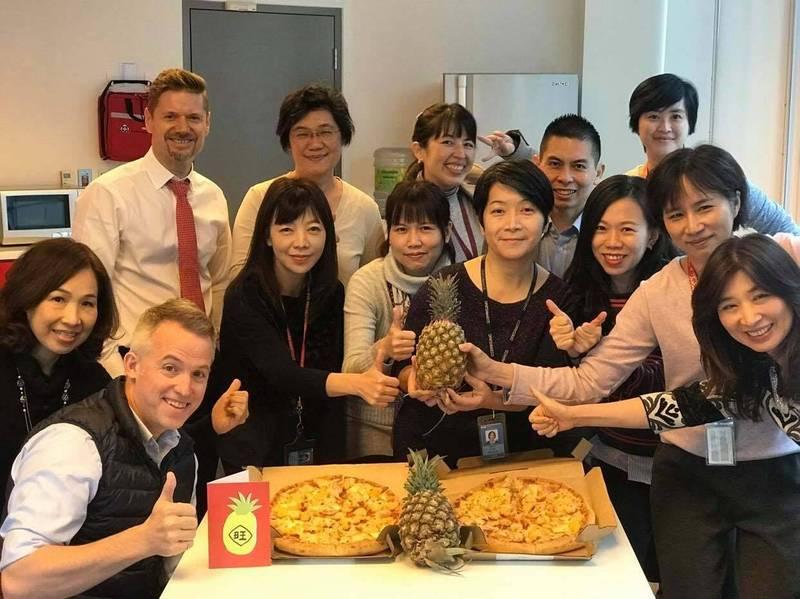 自由的滋味尚讚!加拿大辦事處:最愛披薩上的台灣鳳梨