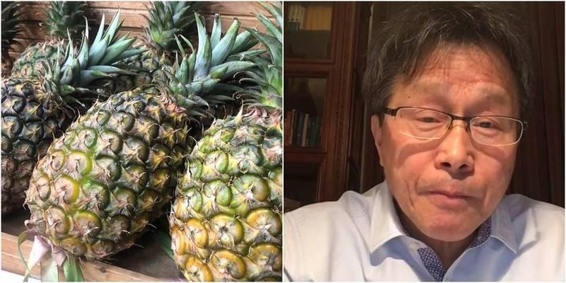 謝志偉在臉書開玩笑地說故事,稱鳳梨的英文「Pineapple」與台灣有關。(左圖資料照,右圖取自謝志偉臉書)