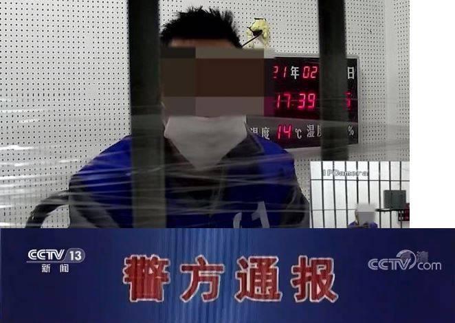蜡笔小球认罪画面。(图撷取自央视)(photo:LTN)