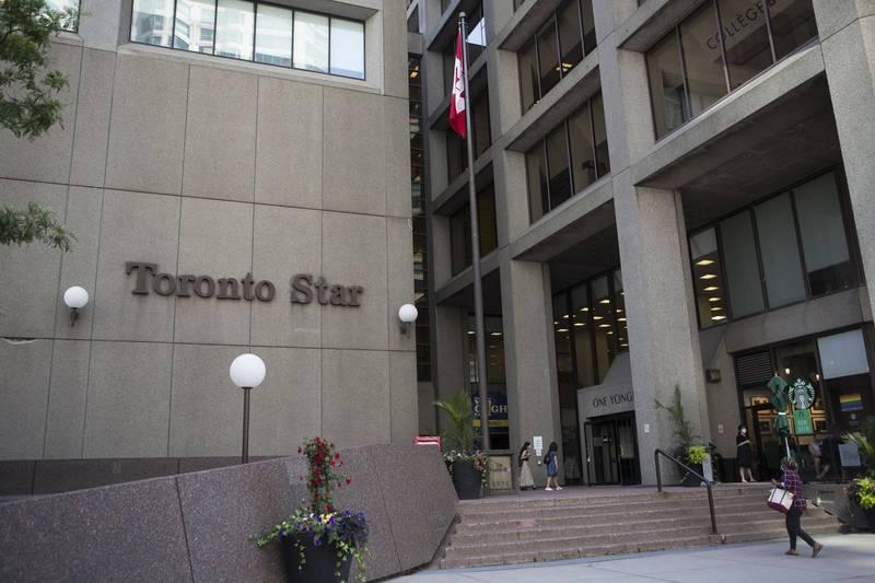 加拿大最大媒體公司Torstar宣布今年將在安大略省推出一個線上博弈品牌,引來報導獨立性是否會受到影響的質疑。圖為《多倫多星報》總部。(彭博)