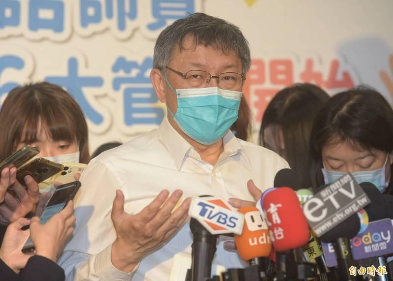 台北市長柯文哲說,台北市已連3年招商居冠,但「不能每次考試都第一名」。(記者張嘉明攝)