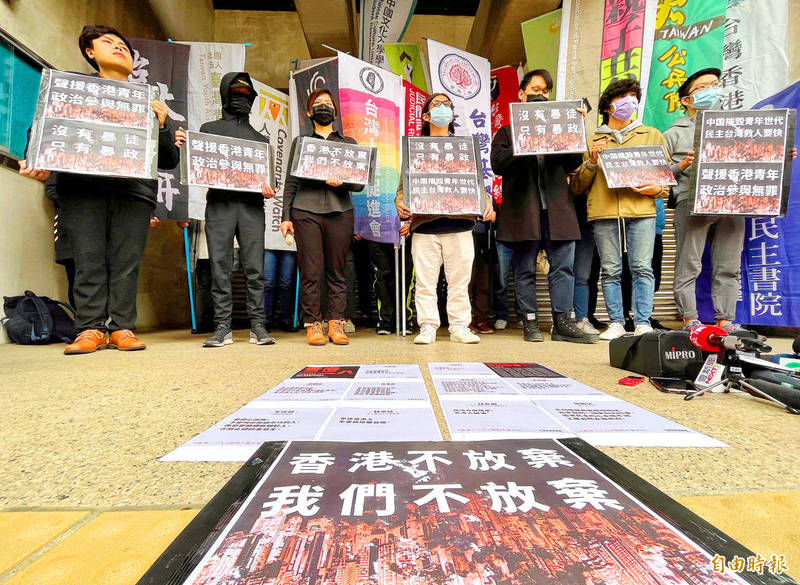 Members of the National Students' Union of Taiwan and Hong Kongers studying in Taiwan hold banners outside the Legislative Yuan yesterday, calling on the Executive Yuan to review human rights conditions in Hong Kong annually. Photo: Liu Hsin-de, Taipei Times
