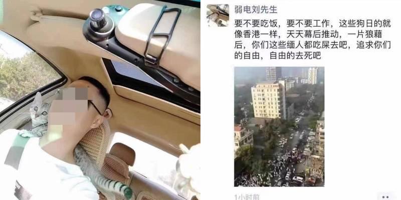 中國商人發文挺軍政府後被痛毆 疑似緬甸華人不滿肉搜教訓