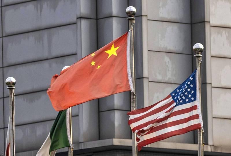 美國人僅有20%對中國有好感,創下自1979年以來新低。(歐新社)