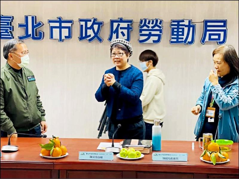台北市政府內具綠營背景的局處首長組成「綠色連線」,由勞動局長陳信瑜擔任總召,希望淡化柯文哲親藍色彩。(翻攝陳信瑜臉書)