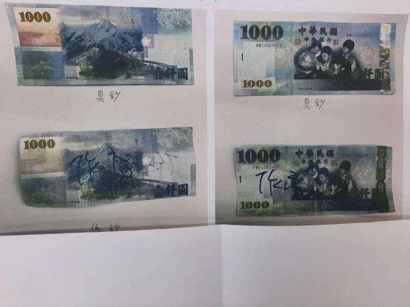東港傳出有人持假鈔購買商品。(警方提供)