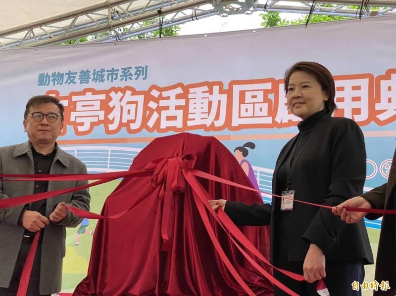 台北市副市長黃珊珊今出席「古亭狗活動區」啟用記者會。(記者楊心慧攝)