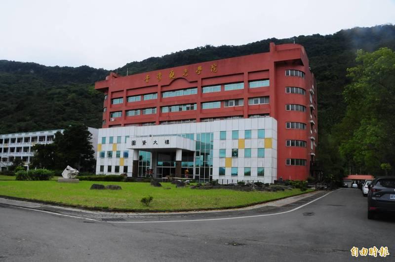 台灣觀光學院董事會上月召開臨時董事會,「忍痛」決議學校停辦,將在3月送出停辦計劃書。(記者花孟璟攝)