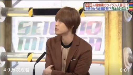 日本偶像男子團體成員中間淳太,日前在節目上公開談及中國打壓維族人權一事,要求日本政府出言譴責。(擷取自微博)