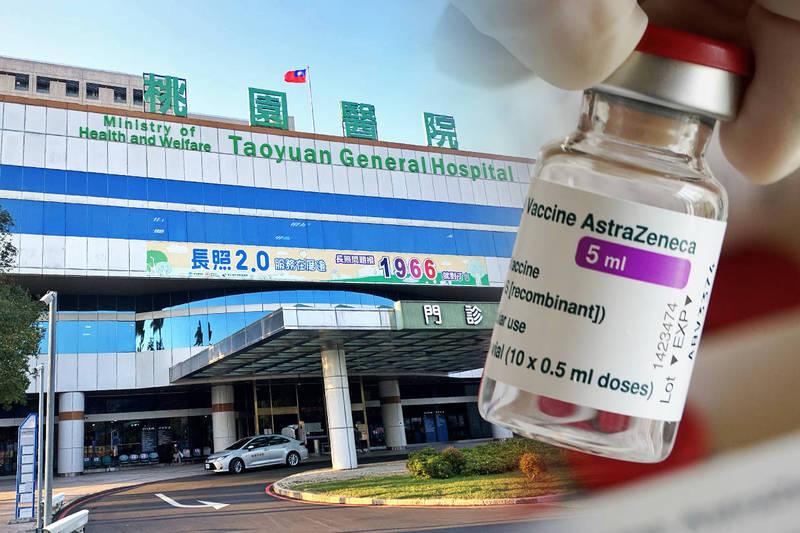 首批AZ疫苗到貨,歷經院內群聚感染事件的醫護人員,儘管擔心會有副作用,不過大家都很願意接種。(本報合成)