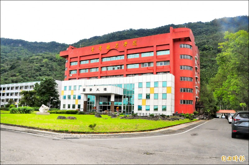 臺灣觀光學院將在7月停辦。(記者花孟璟攝)