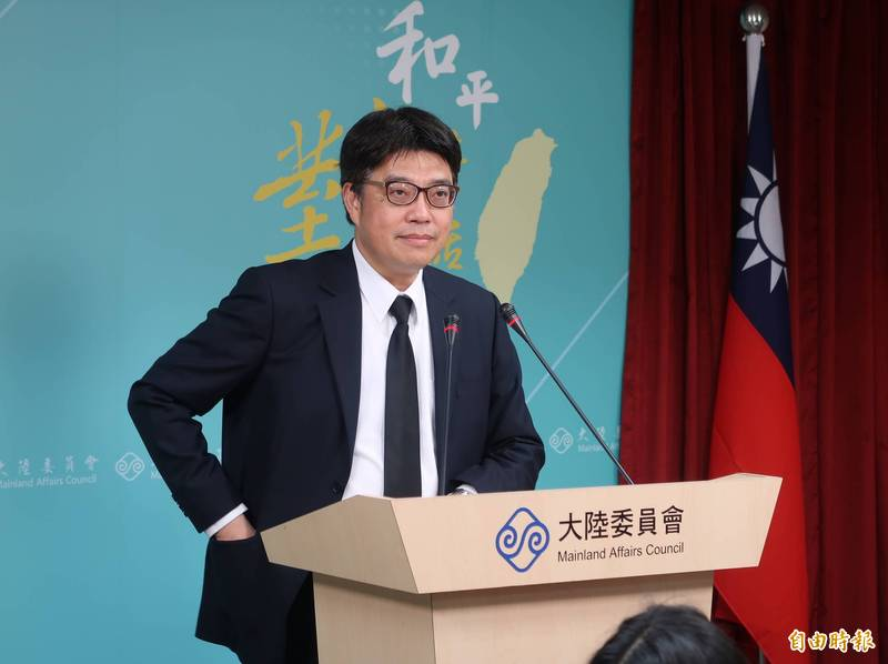 中國稱培訓台灣網紅助就業 陸委會:政治操弄圖謀「舉世皆知」 - 政治 -