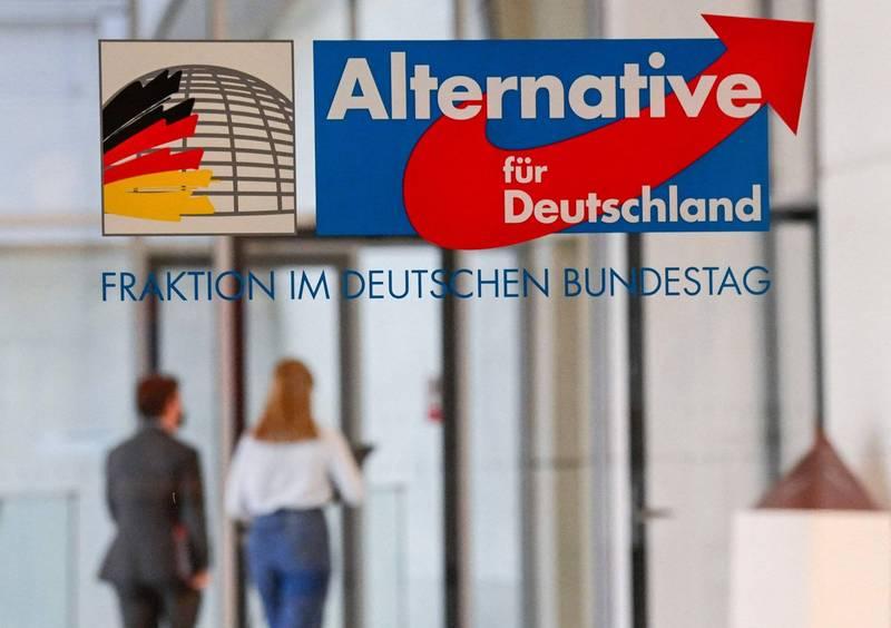 德國要監控極右政黨AfD 獲國內多數支持